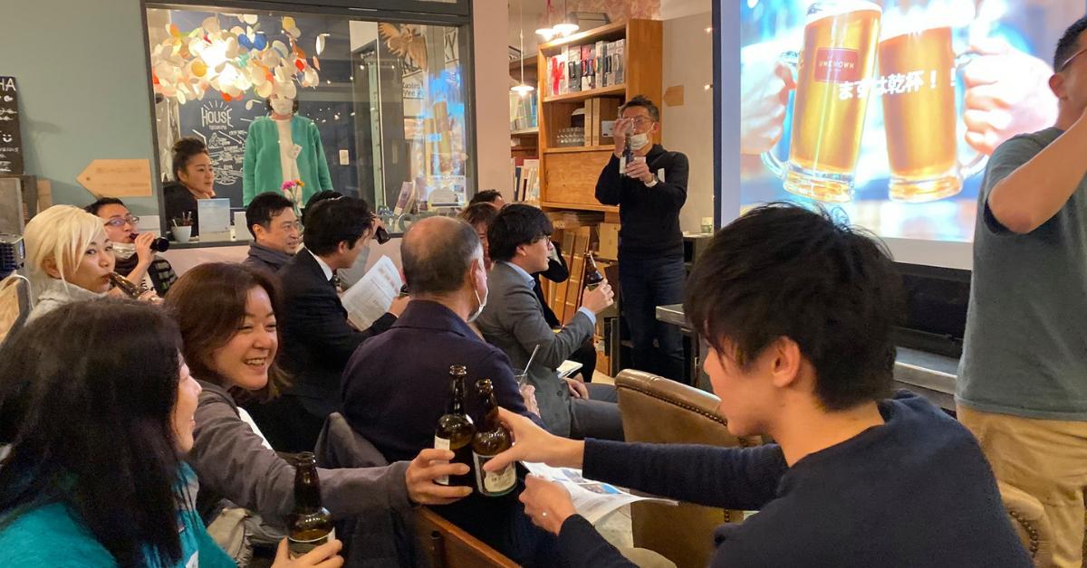 鎌倉酒場づくりプロジェクト〜フードとドリンクで広がる交流の仕掛けとは?〜