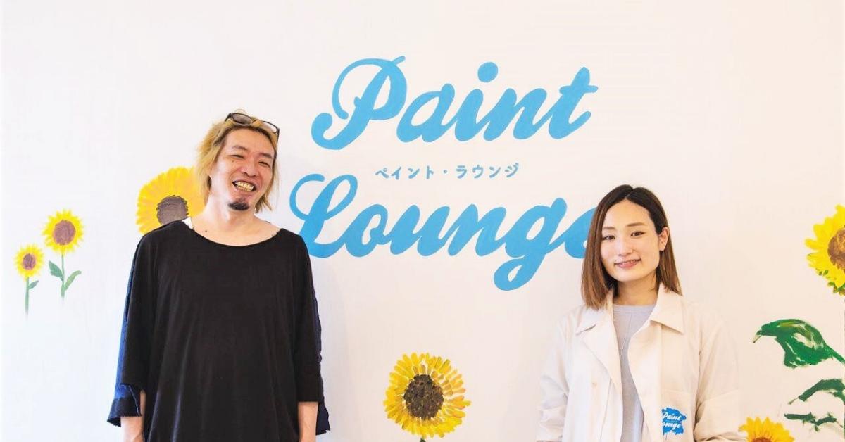 オープン記念イベント!藤原聖仁さんと語る「まちの風景が変わる、デザイン・アートのちから」