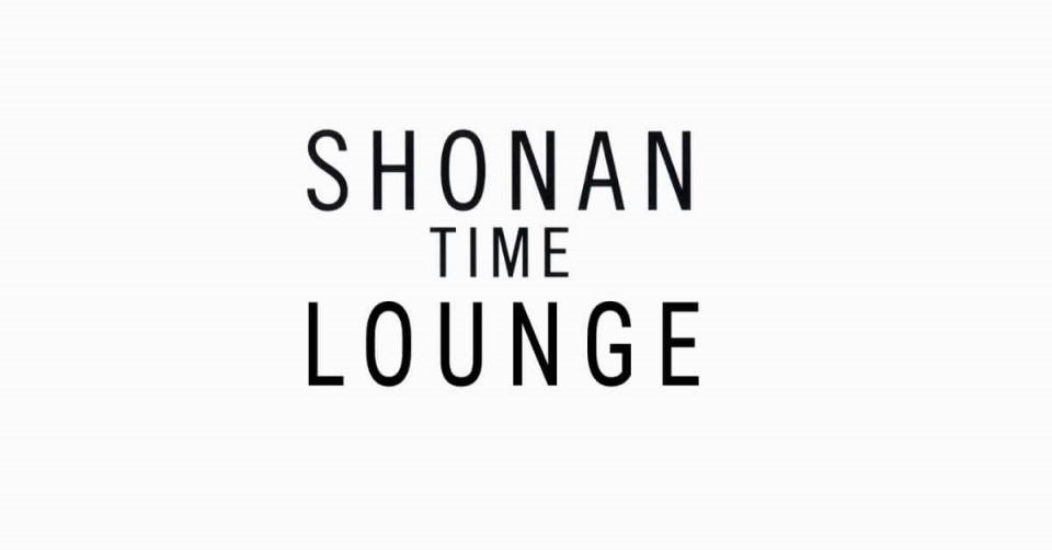 『SHONAN TIME LOUNGE』オンライントークセッション