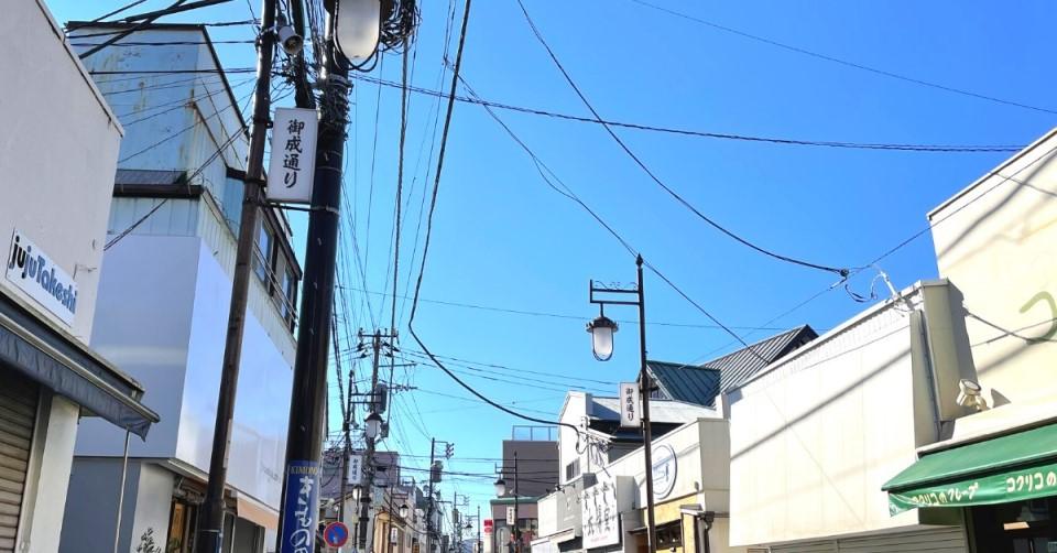 あなたの「楽しい・好き・こだわり」をまちの価値にする ~葉山・平野邸の取組みから、鎌倉・新プロジェクトへ!?~